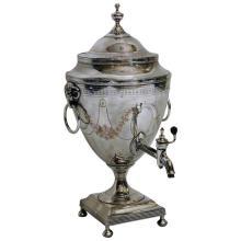 Edwardian Hot Water Urn