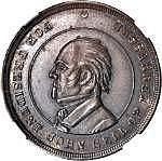 Tennessee. (ca. 1860). John Bell. F-509/510A f.