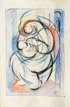WERNER LANGE (KIEL 1888 - KIEL 1955). MOTHER AND CHILD.