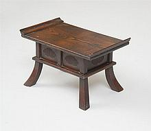 JAPANESE STAINED ELM STAND