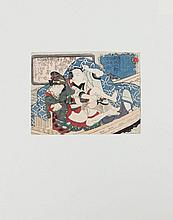 JAPANESE SCHOOL: POPPIES IN A VASE; TWO SHUNGA IMAGES; AND ILLUSTRATIONS OF FOREIGNERS