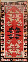 Three Chinese Rugs