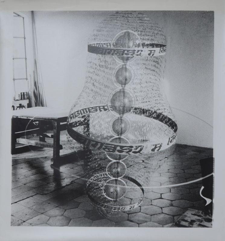 SIMREL ACHENBACH (b. 1961): STUDIO EXPERIMENT #2