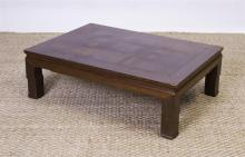 CHINESE ELM LOW TABLE