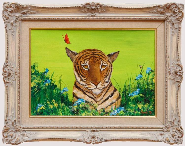 LYNN CHASE: TIGER