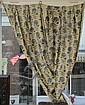 Set of Six Blue Floral Stenciled Linen Curtains