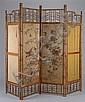 Fabric-Mounted Bamboo Four-Fold Screen à la Japonnaise