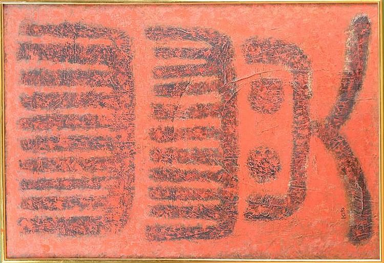 AKIRA KITO (JAPANESE, b. 1925):