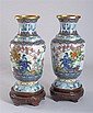 Pair of Chinese Cloisonné Urns