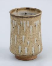 Studio Pottery, Vase