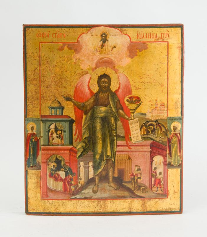 RUSSIAN ICON OF AN ARCHANGEL AND SCENES FROM THE LIFE OF MARTYRED SAINT
