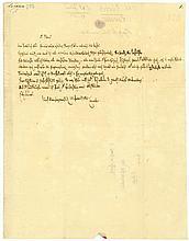 LAVATER, Johann Caspar, 1741-1801. E.Br.m.U. Zürich 15.I.1788. 1/2. S. 4°.