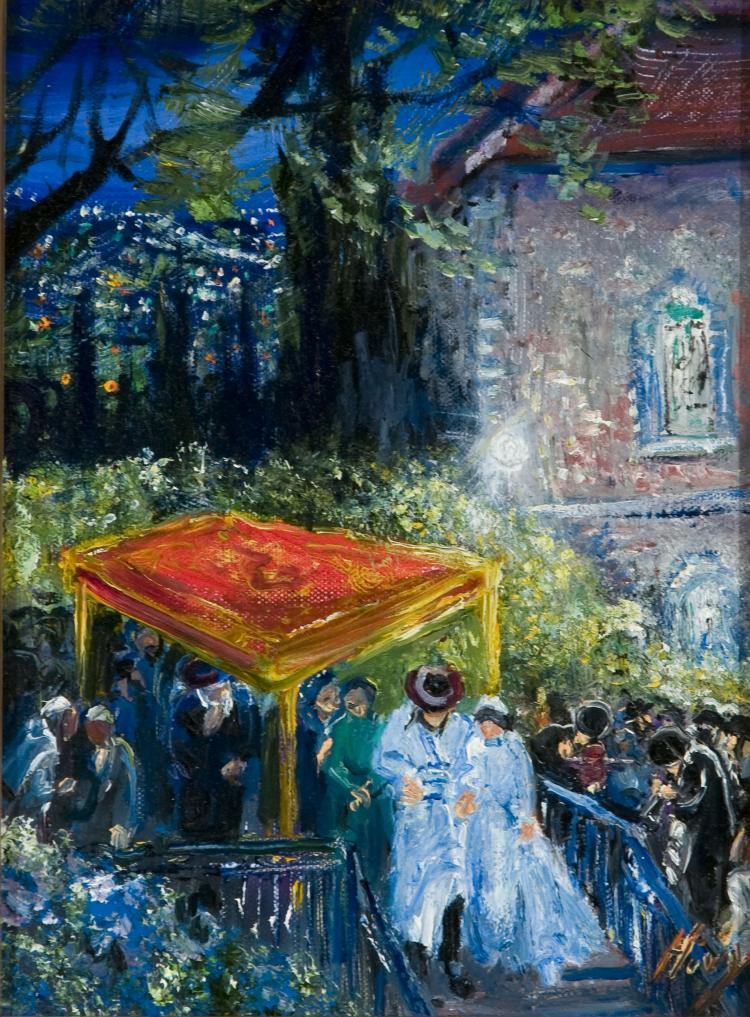 Huvy (Israeli), Huppa in Jerusalem, oil on canvas