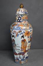 Large Asian Porcelain Covered Urn