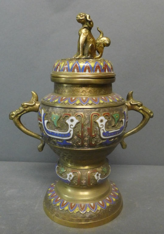 Antique Japanese Bronze Champleve Censer