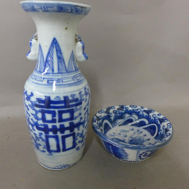 Two Chinese Blue & White Glazed Ceramic Vessels