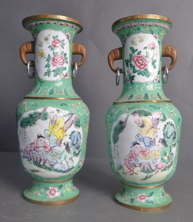 Pair Chinese Enameled Vases