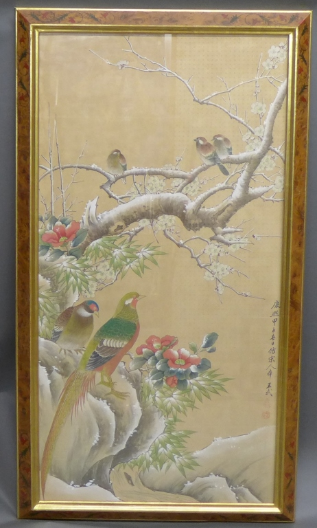 Large Chinese Painting