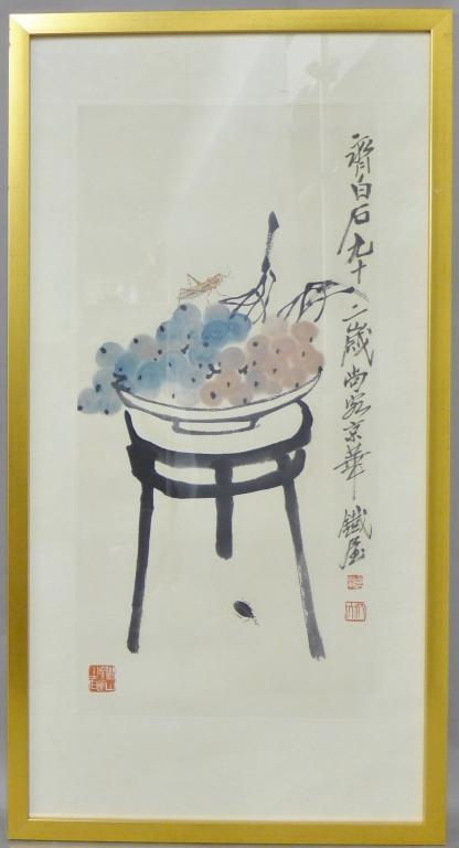 Chinese Still Life Watercolor