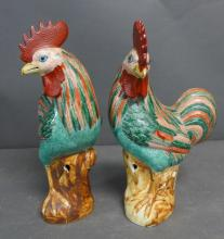Pair Chinese Rooster Sculptures