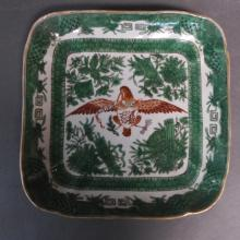 Green Fitzhugh Square Dish with Eagle