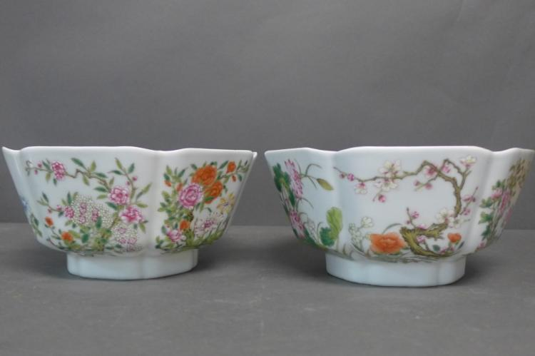 Pair Chinese Porcelain Scalloped Bowls