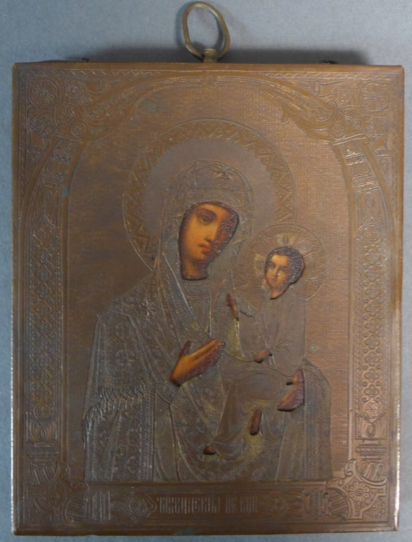 Russian Icon with Engraved Copper Oklad