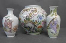 Grouping of Famille Rose Porcelain Vases