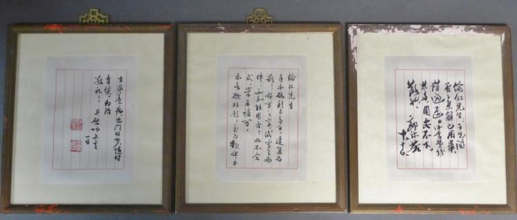 Grouping of Chinese Framed Calligraphy