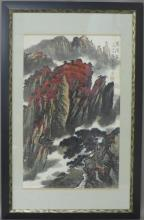 Signed Chinese Mountainscape Watercolor