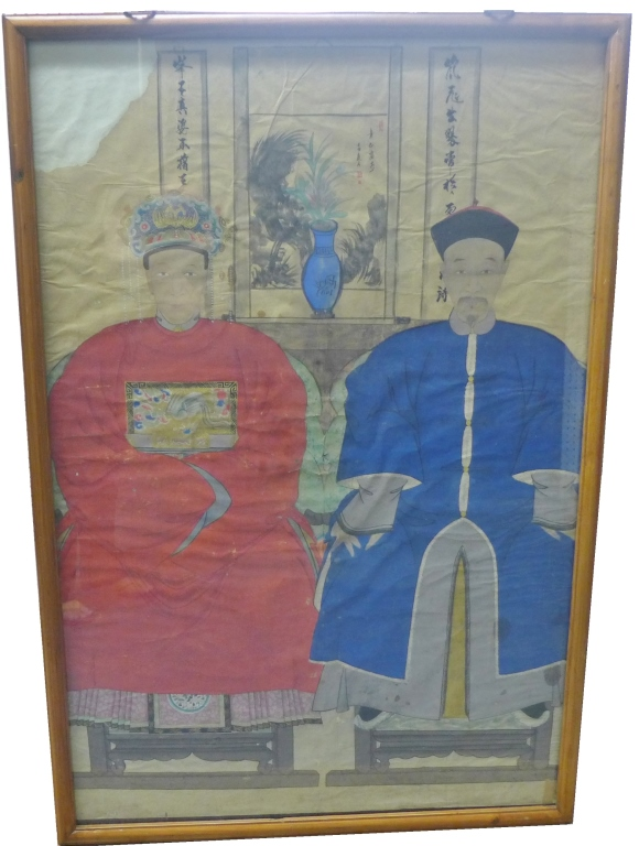 Framed Chinese Ancestral Portrait