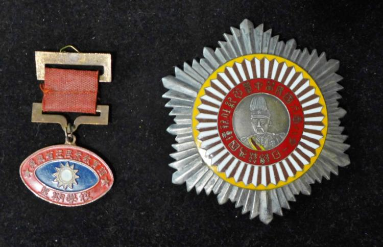 Two Chinese Military Badges