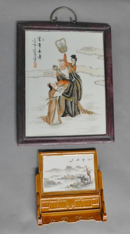 Asian Porcelain Table Screen & Framed Plaque