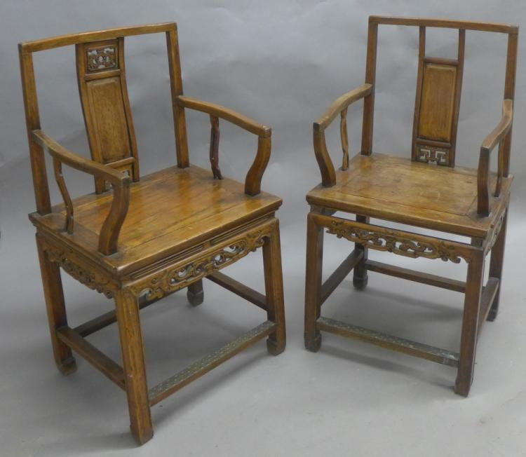 Pair Antique Chinese Hardwood Chairs