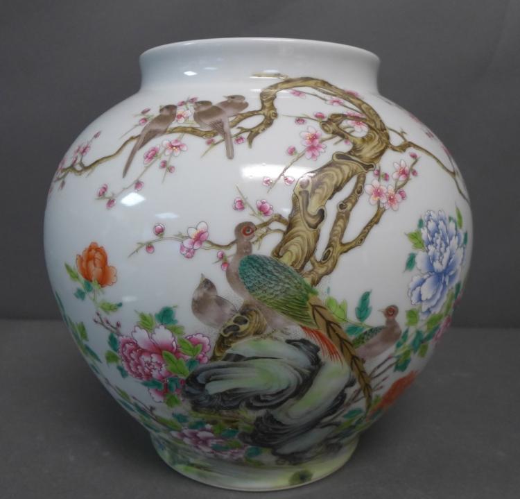 Chinese Porcelain Globular Vase