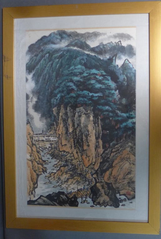 Chinese Mountainscape Watercolor