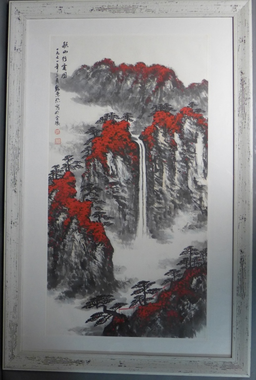 Chinese Mountainscape Painting