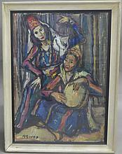 Miron Sima, Russian/ Israeli (1902 - 1999)