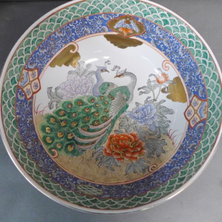 Large Imari Peacock Bowl