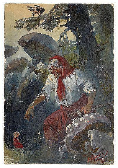 Nikolai Nikolaievich Karazin 1842-1908 Baba Yaga