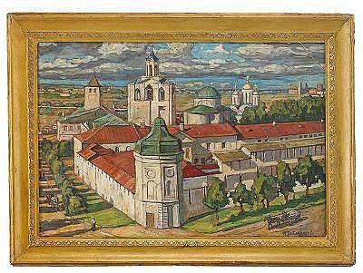 Piotr Ivanovich Petrovichev 1874-1947 Monastery