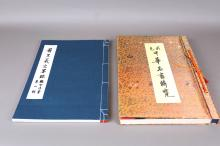 Two Book of  Calligraphy and Paintings