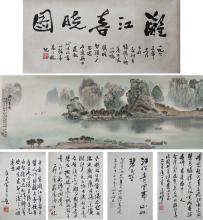 Wu Yangmu (1921- ) Mountains Besides the Li River