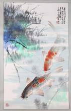 Wu Yishen (1929-2009) Carps in Pond