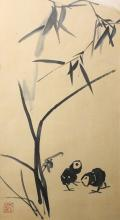 Ding Yanyong (1902-1978) Bird and Bamboo