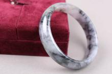 One Jadeite Bangle