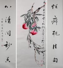 Kwong Ngok (1919- ) Calligraphy Couplets and Peaches