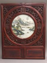 A Qianjiang Porcelain Plaque Hanging Screen