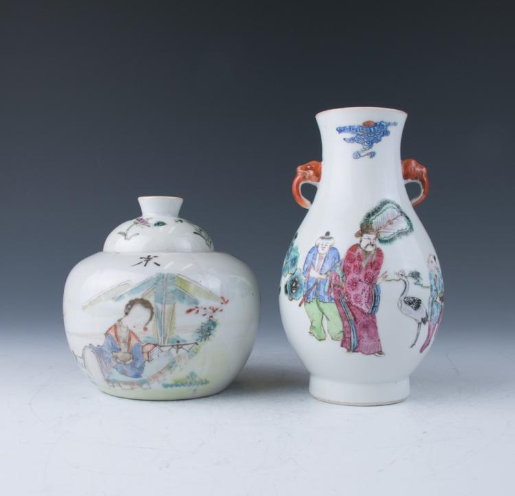 Two Famille Rose Porcelain Vessels, Republic