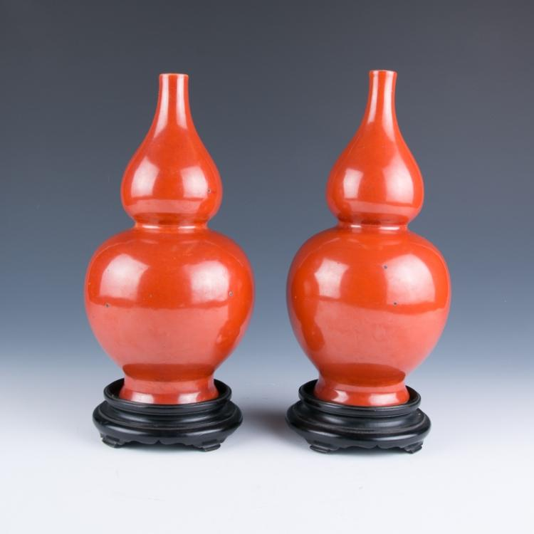 A Pair of Red Coral Double-Gourd Vases, Qing